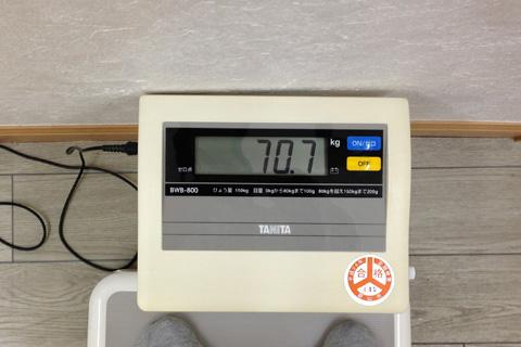 130420m