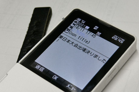 071011a