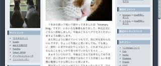 Weblog_t